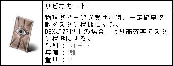 e0115011_2165967.jpg
