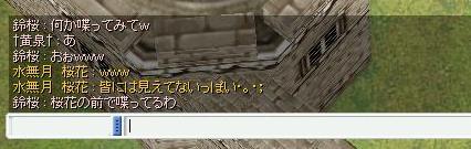 b0096513_113750100.jpg