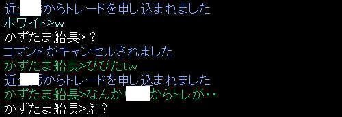 f0029614_211457.jpg