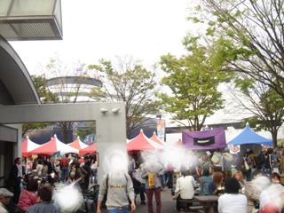 アースデイ東京2007_c0025217_1121074.jpg