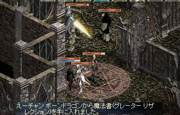 f0101117_20124329.jpg