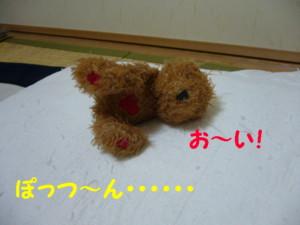 f0005727_167612.jpg