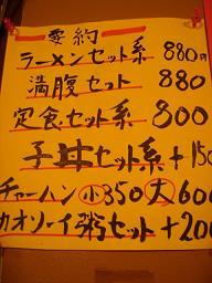d0021932_210328.jpg