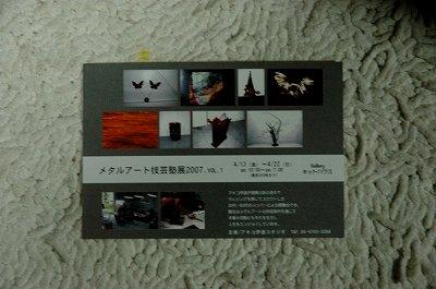 a0017634_5211030.jpg