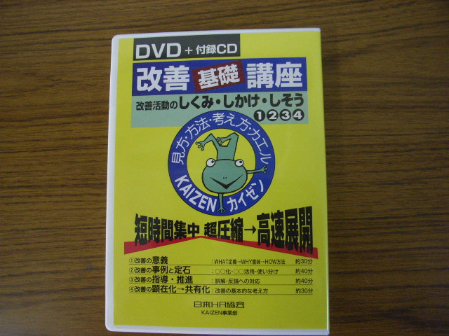DVD_d0085634_9452149.jpg