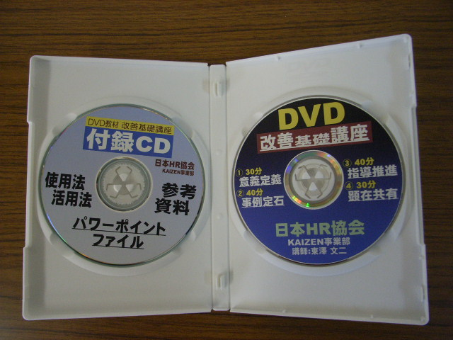 DVD_d0085634_9454994.jpg