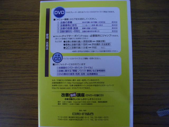 DVD_d0085634_9462138.jpg