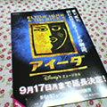 b0030935_20384140.jpg