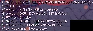 f0024635_126176.jpg