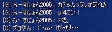 f0024635_1272591.jpg
