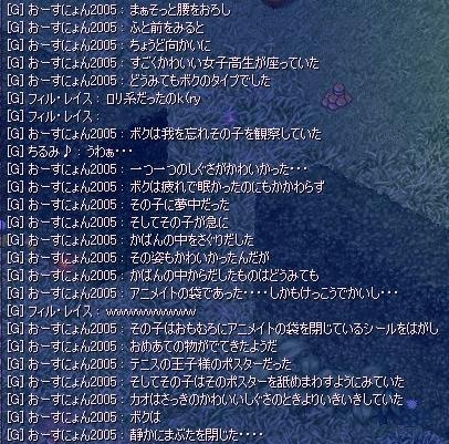 f0024635_1303871.jpg