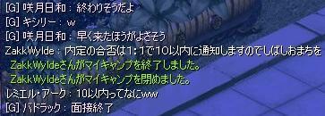 f0024635_1313375.jpg
