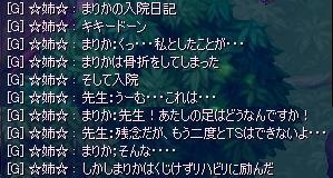 f0024635_1325388.jpg