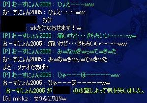 f0024635_1352035.jpg