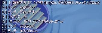 f0024635_1363835.jpg