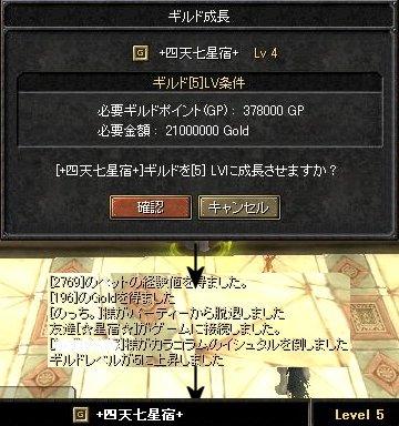 f0087138_18289100.jpg