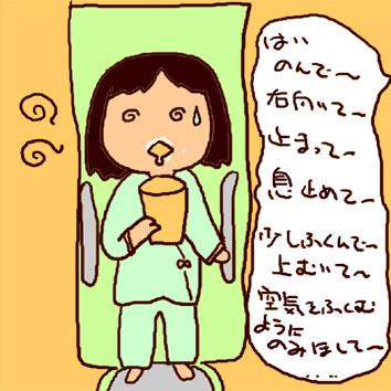 b0008241_2240760.jpg