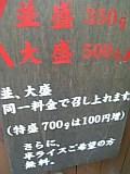 b0018242_22221647.jpg