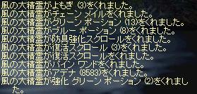 c0083242_1829206.jpg