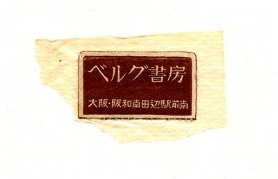 b0081843_19261345.jpg