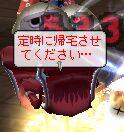 b0023445_010376.jpg