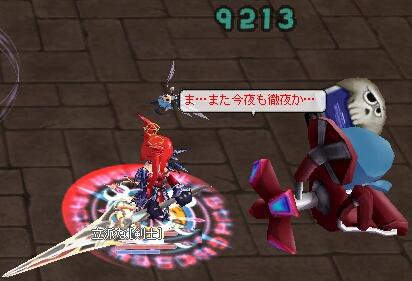 b0023445_01104.jpg