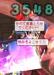 b0023445_0115031.jpg