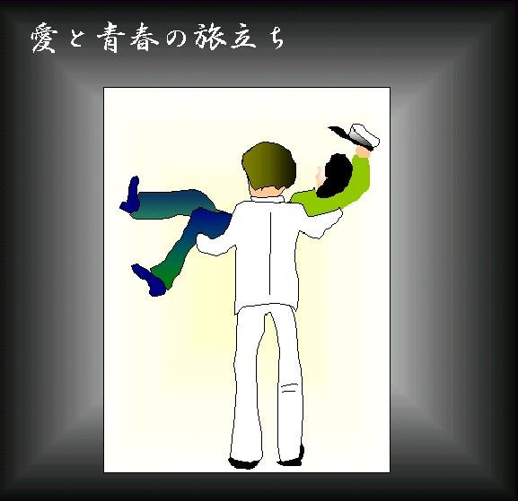 f0089945_1439189.jpg