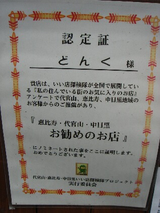b0073650_15204492.jpg