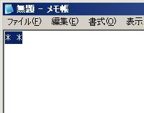 c0082952_0262914.jpg