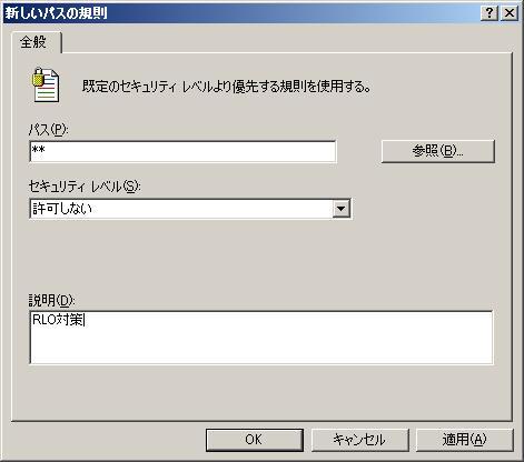 c0082952_0324516.jpg