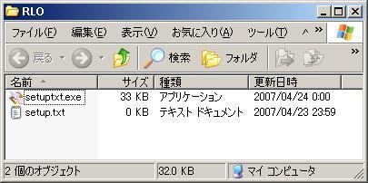 c0082952_0422382.jpg