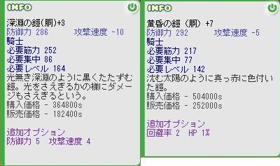 b0043454_17485844.jpg