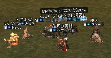 b0050155_15421048.jpg
