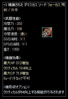 b0050155_15554919.jpg
