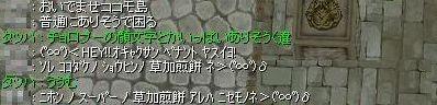 c0112758_2058484.jpg