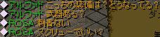 f0115259_10274318.jpg