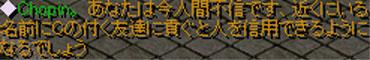 f0115259_11591572.jpg
