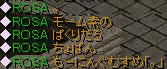 f0115259_1221893.jpg