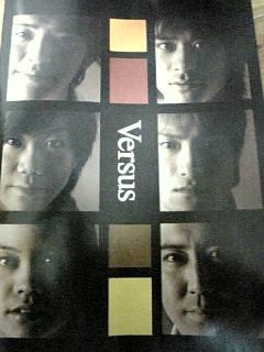 Versus☆_d0046460_22563976.jpg