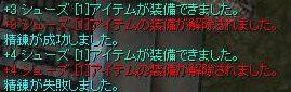 f0057460_0152949.jpg