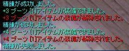 f0057460_0154872.jpg