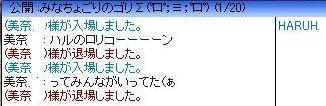 f0057460_0172613.jpg