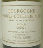DRCの造る2番目の白ワイン!!_f0072767_19124566.jpg