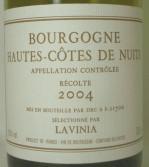 DRCの造る2番目の白ワイン!!_f0072767_1912532.jpg