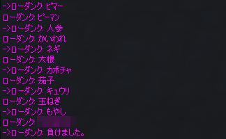 e0024171_321273.jpg