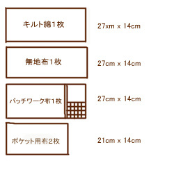 f0095977_1022872.jpg