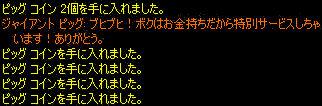 c0056384_17513169.jpg