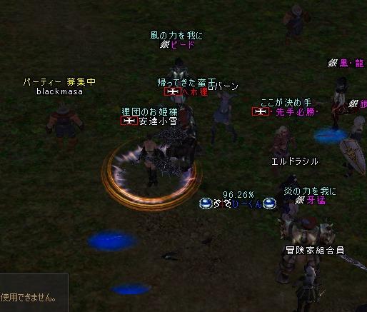 c0077787_8463853.jpg