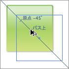 f0048087_1761142.jpg